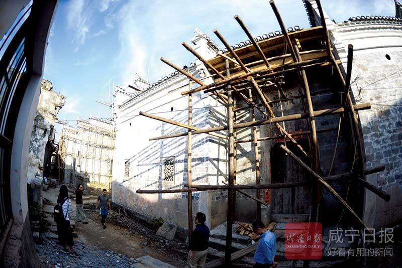 图文:修缮古民居