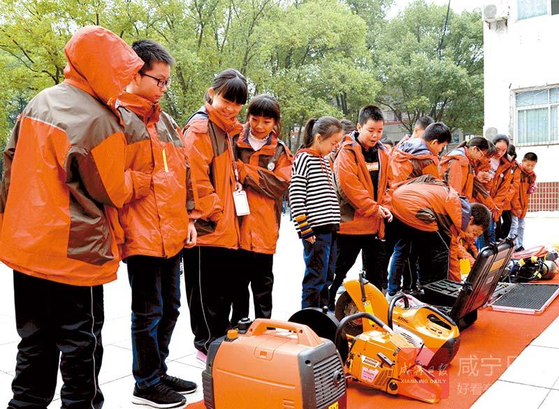 图文:消防宣传进校园