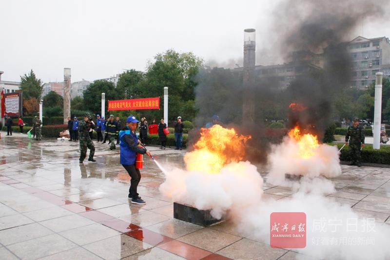 图文:全民参与防治火灾