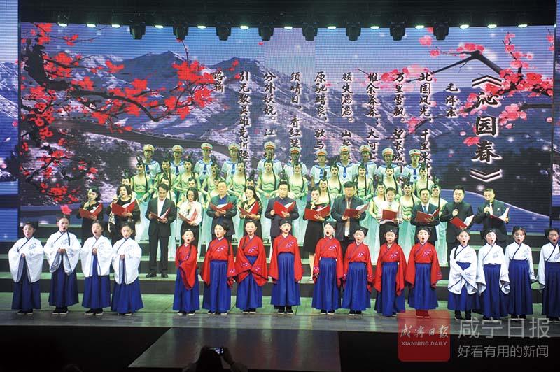 """图文:游诵中国,在咸宁诗意""""启航"""""""