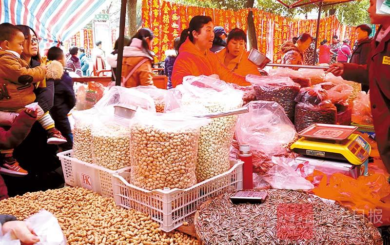图文:节日市场丰盛