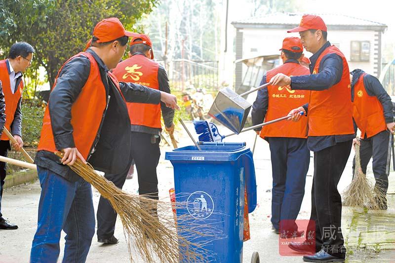 图文:志愿服务进小区