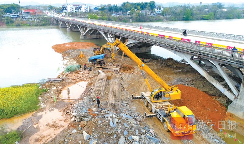 图文:危桥改造