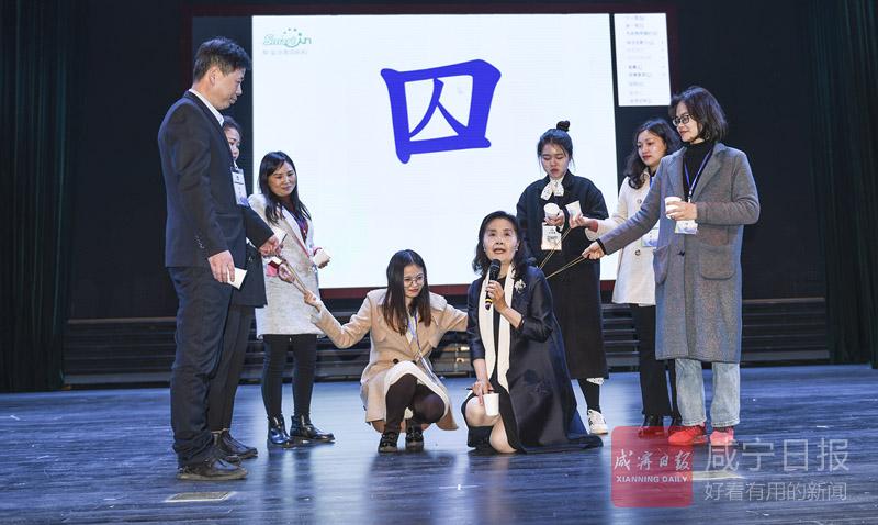 图文:台湾亲子教育专家来嘉鱼讲座