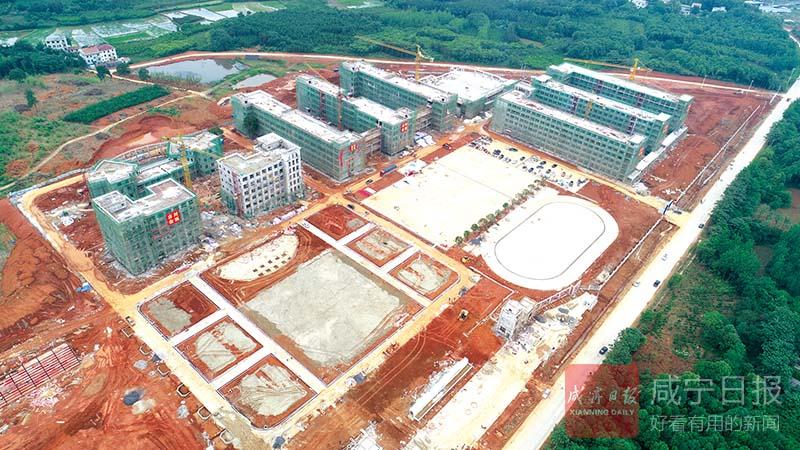 圖文︰咸寧教育產業園加快(kuai)建設
