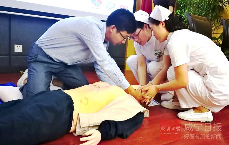 圖文:胸痛中心進社區