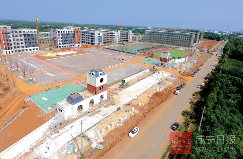 图文:咸宁鲁迅学校主体完工