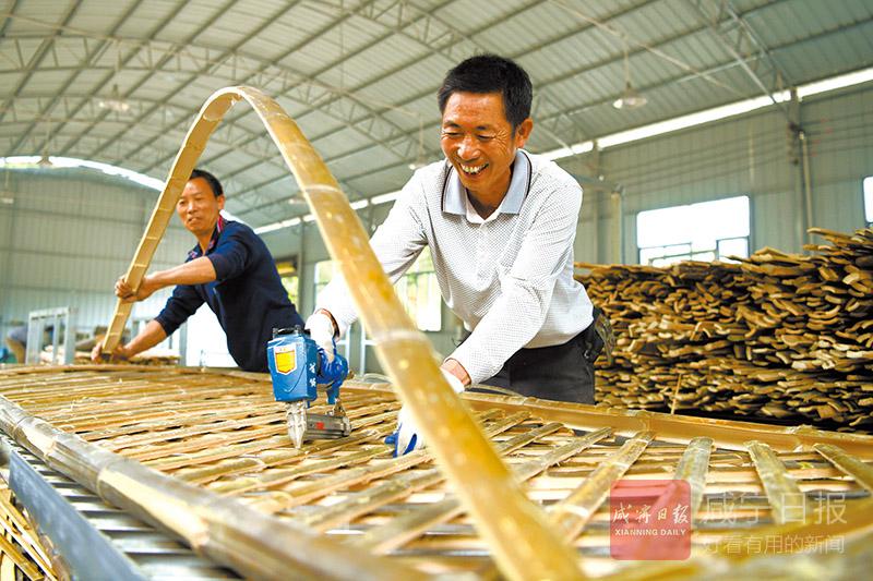 图?#27169;?#26976;竹编织美好生活