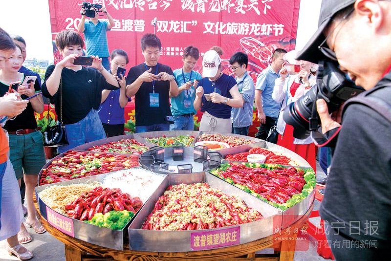 图文:禾香虾肥迎客来