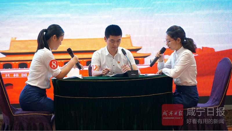 圖文:黨建知識競賽
