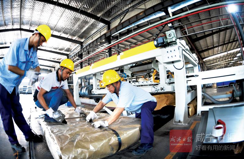 图文:智莱科技二期建成投产