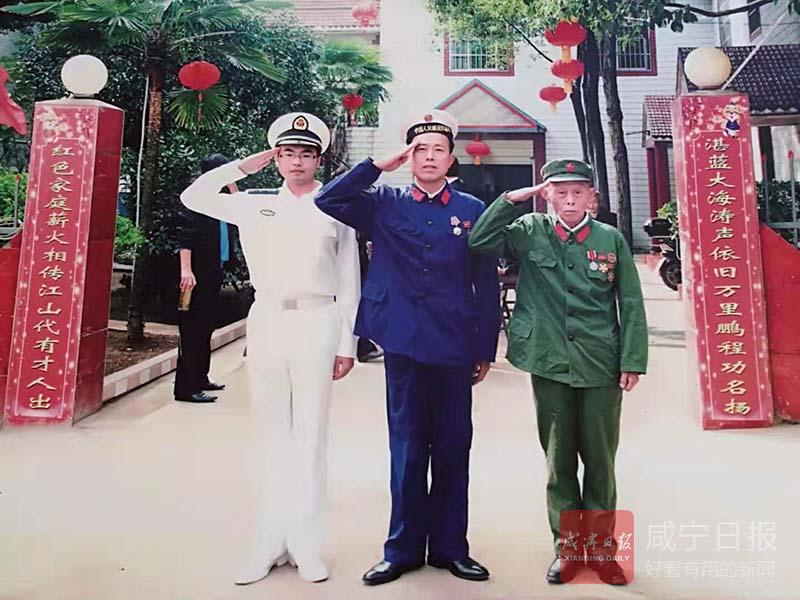 图文:祖孙三代 接力从军