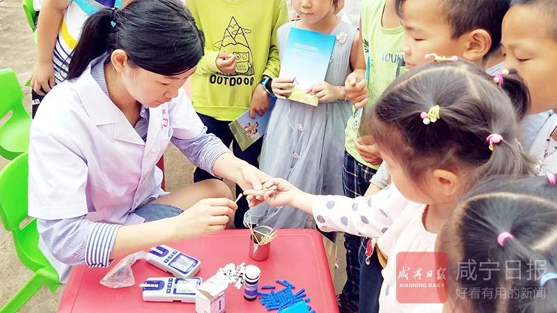 圖文:關愛農村留守兒童
