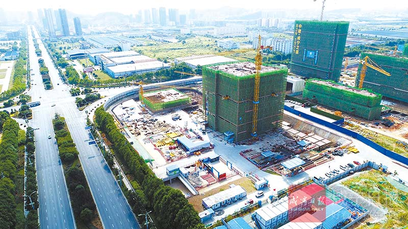 图文:咸宁金融信息港加快建设