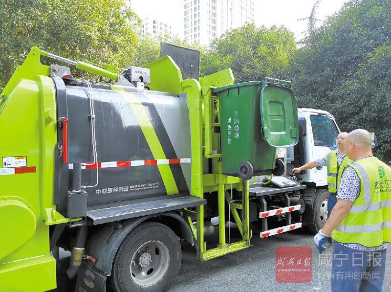 圖文:集中回收餐廚垃圾