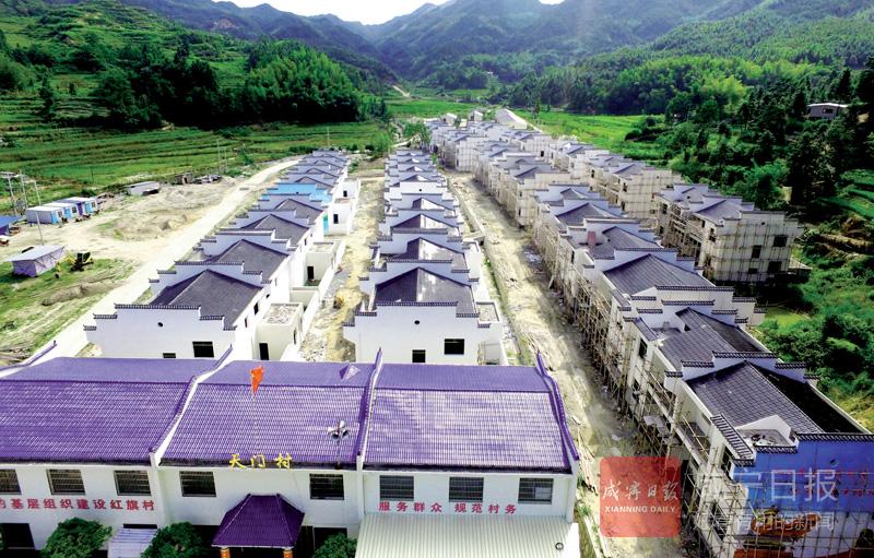 圖文:騰建新村惠百姓