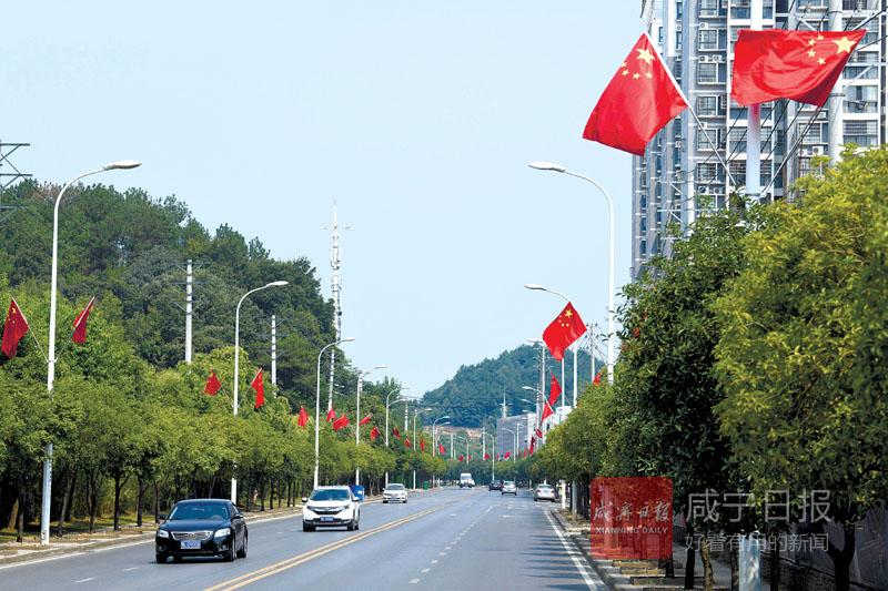 图文:街头飘扬中国红