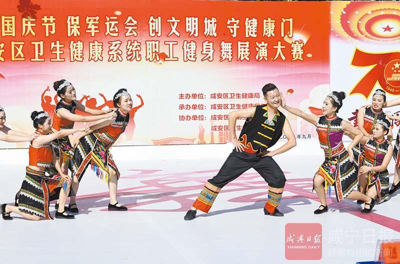 图文:咸安区卫健系统举办职工健身舞比赛