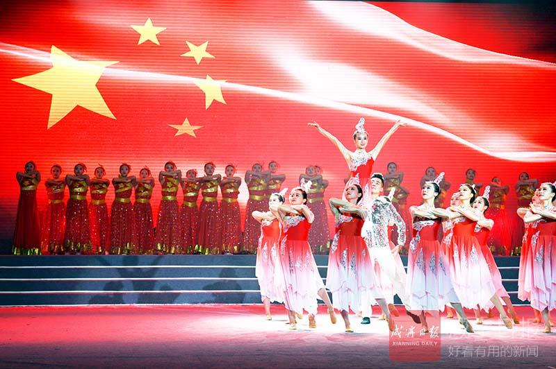 圖文:載歌載舞迎國慶
