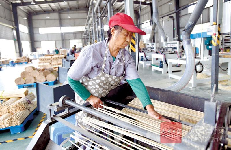 图文:竹子深加工  助农民增收
