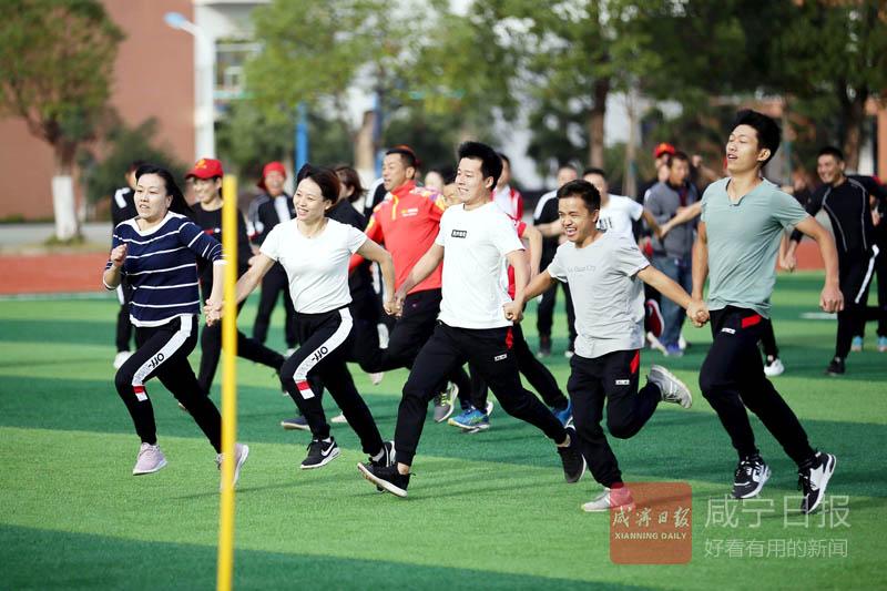 圖文:職工運動全民健身
