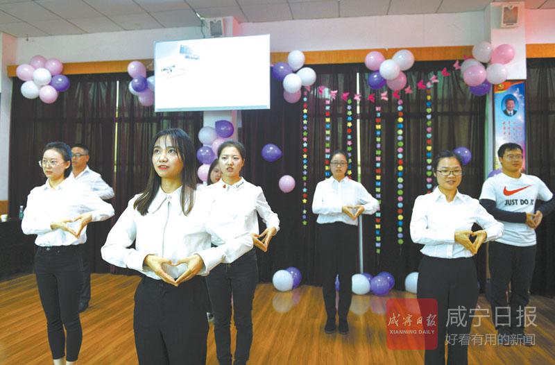 圖文:咸安區委黨校舉辦文藝演出活動