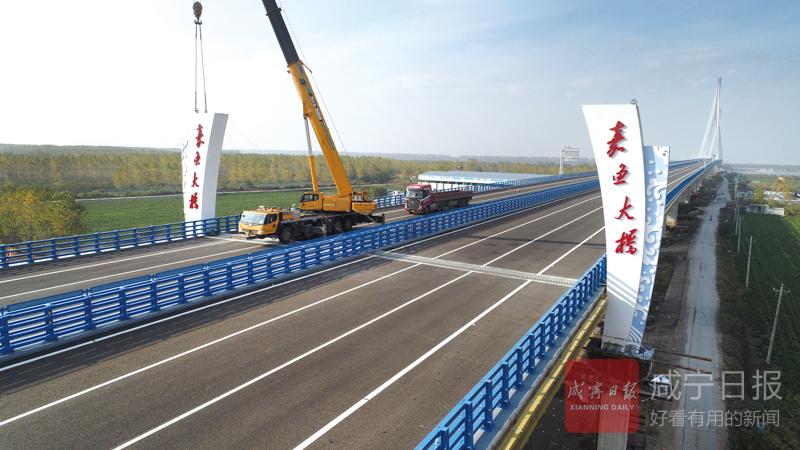 图文:嘉鱼长江大桥通车在即