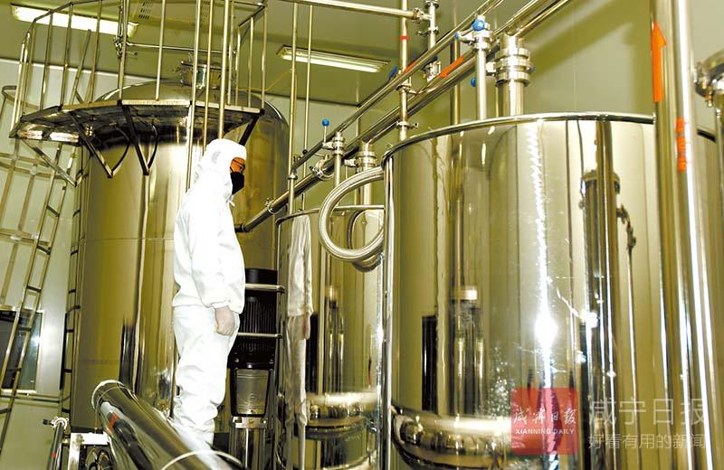 圖文:賽佰肽生物科技投產