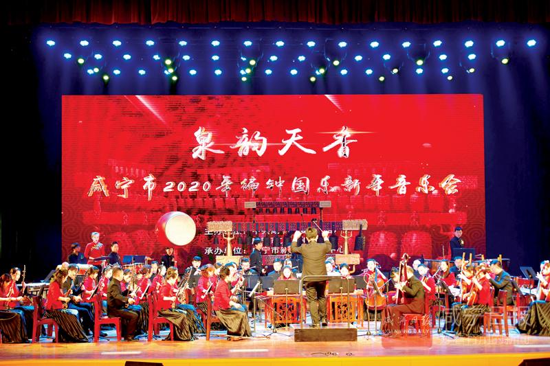 图文:迎新年编钟音乐会举行