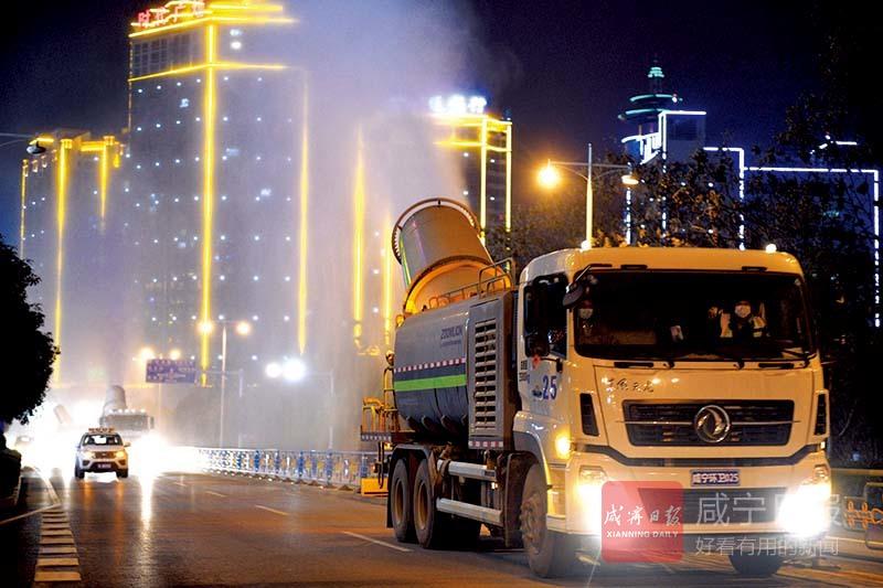 圖文(wen)︰中心城區全面消毒
