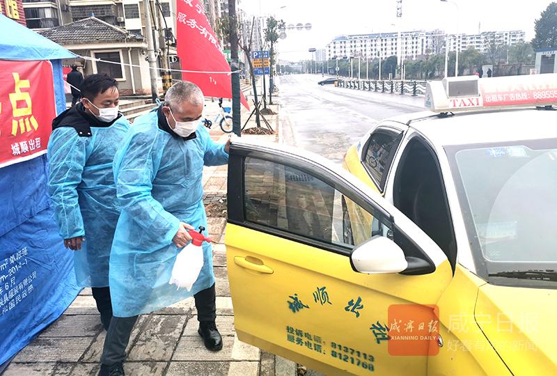 圖文:免費提供交通應急服務