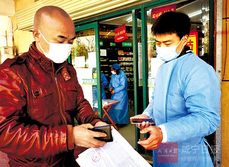 圖文:城區管控再升級