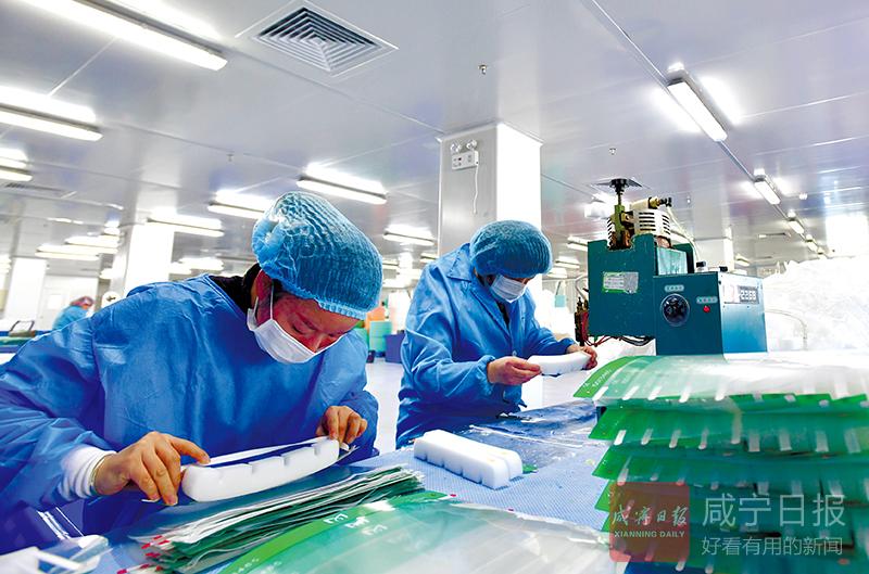 圖文:加緊生產防護用品