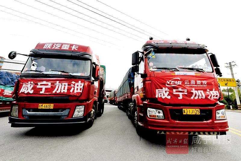 圖文:云南又送來了2842萬元物資