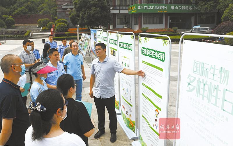 圖文(wen)︰保護生物多樣性