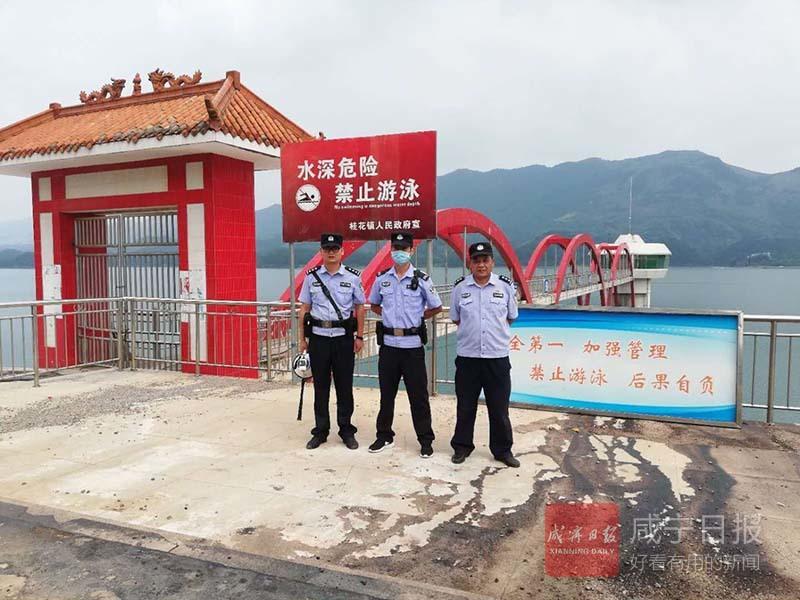 圖文:南川水庫禁止游泳