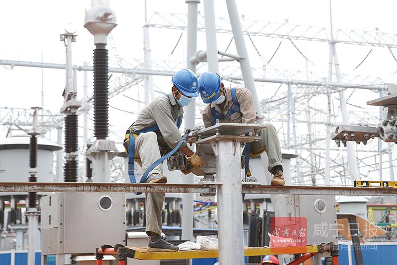 圖文:咸寧變電站擴建工程預計本月中旬全部完工送電