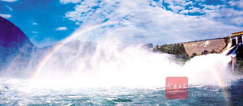 圖文:青山水庫泄洪減壓