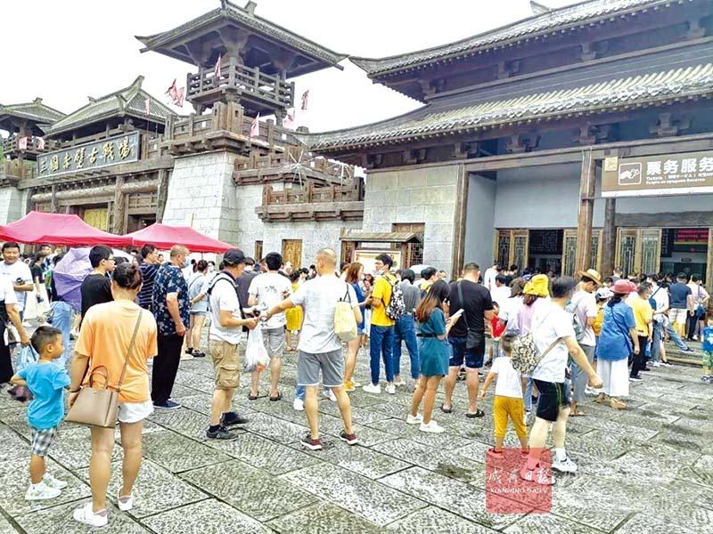 圖文:免費游首日咸寧景區人氣火爆