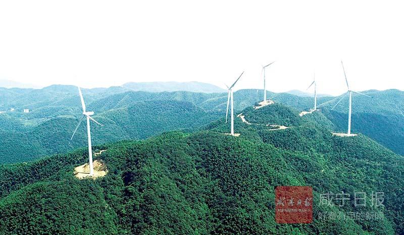 图文:崇阳罗家山风力发电场并网发电