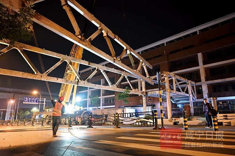 图文:市区首座钢结构人行天桥主体合龙