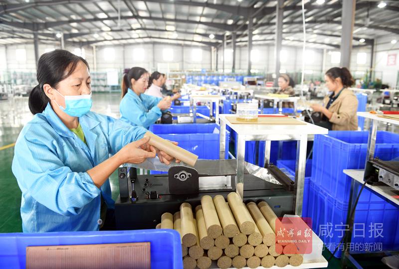图文:嘉鱼有了首家艾产品企业
