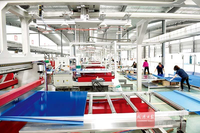 图文:湖北正海新材料公司产销两旺