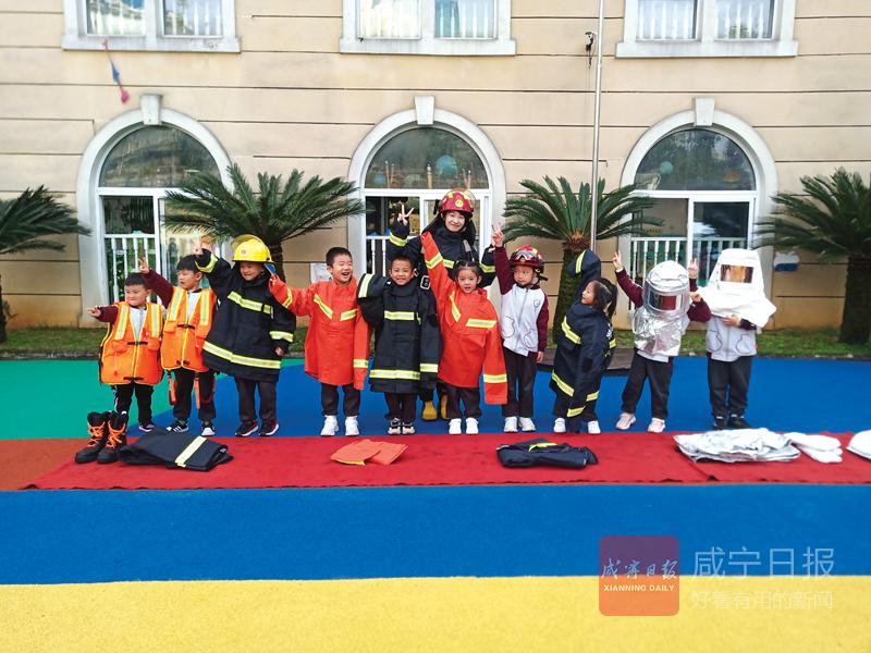 圖文:消防培訓從娃抓起