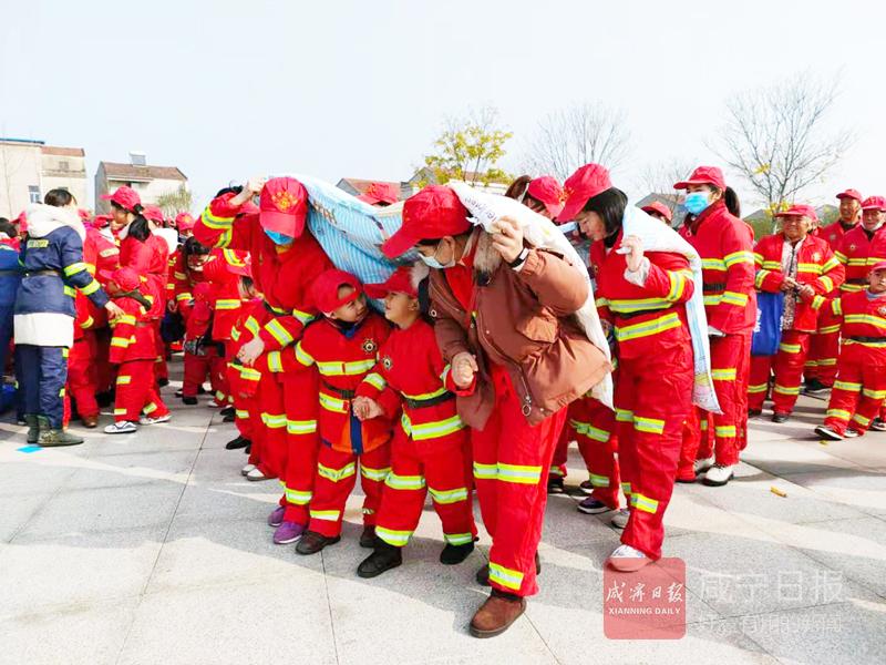 圖文:消防安全教育?親子拓展活動