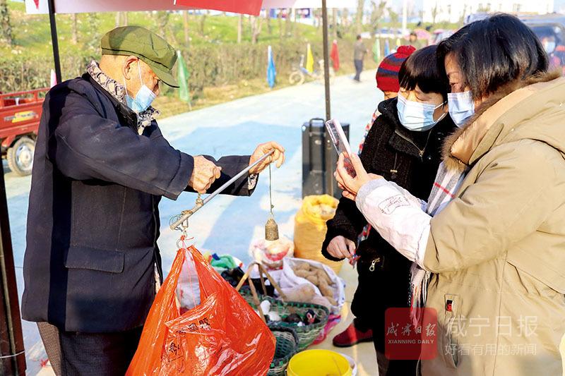 圖文:消費扶貧助農增收
