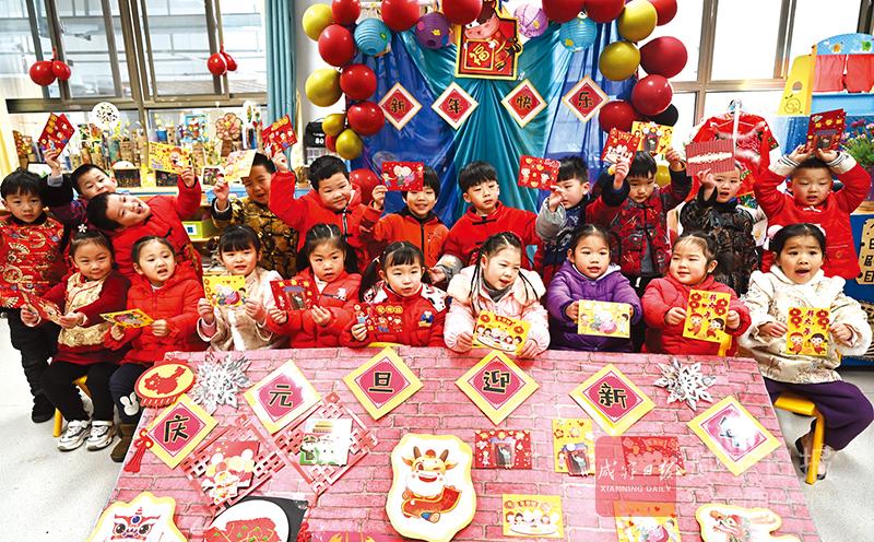 圖文:慶元旦  迎新年