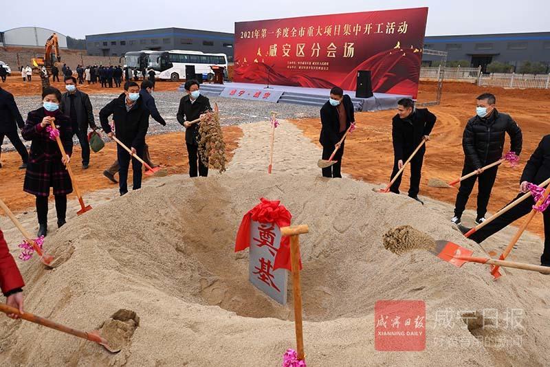 图文:重大项目集中开工总投资56.78亿元