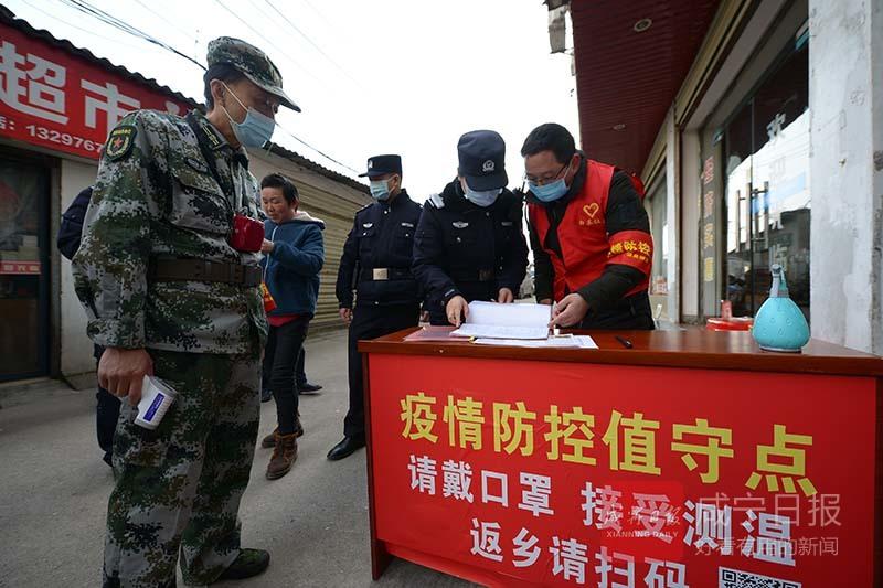 图文:警民联动联防联控