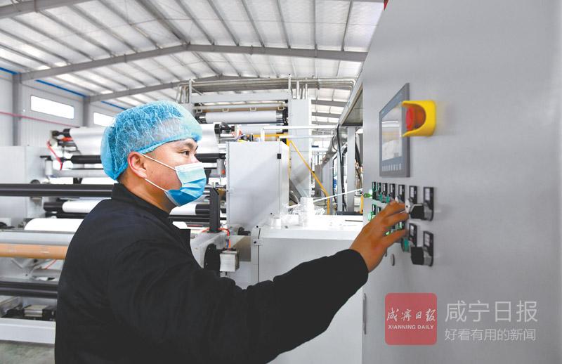 图文:华仕欣防护边建边投产